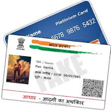 For App Android Id India Card Maker Fake Free Market wn4tq0x1