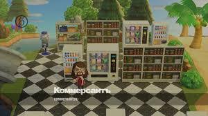 Gucci объединяется с <b>Animal Crossing</b> - Новости – Стиль ...