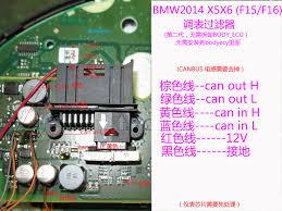 bmw cas4 can filter v5 wiring diagram obd2 vehicle diagnostics bmw cas4 can filter v5 wiring diagram