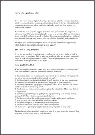 Cashier Resume Sample Insurance Company Nardellidesign Com