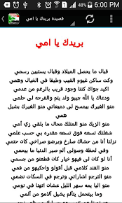 شعر سوداني دارجي عن البنات; شعر سوداني جميل احلى شعر سوداني Ùˆ اجمل قصات له اغراء القلوب