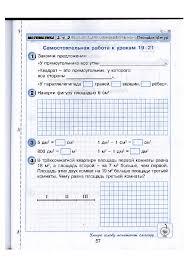 Самостоятельные и контрольные работы по математике для класса Пете  ii ii 5 6 56