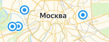 <b>Патчи</b> для ухода за кожей вокруг <b>глаз</b> — купить на Яндекс.Маркете