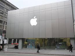 apple head office london. Apple Head Office London 1