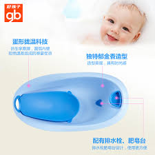 USD 107.24] gb good child bath tub baby baby bath tub newborn bath ...