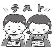 学校生活のかわいい無料イラスト集白黒カラー校舎給食テストetc