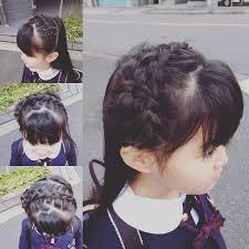 今日はお花 編み込み 子供ヘアアレンジ 子供の髪型 Best Beauty