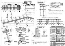 Курсовой проект Страница Кульман проектирование и расчет Курсовой проект Пункт первичной обработки пушнины Конструкции из дерева