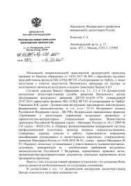 Образец рецензии на курсовую работу mstuca Подробнее Федеральный профсоюз авиационных