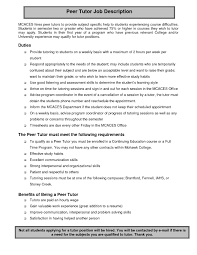 tutor job description for resume resume cover letter template tutor job description for resume