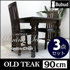 Dining room furniture charming asian Decor Old Teak Dining Table 90cm Potters Wheel Leg Two Three Points Of Set leather Santos Chairs Modern Home Interior On Kaiefcom Begin Resort Gallery Two Asian Furniture Teak Dining Set Three
