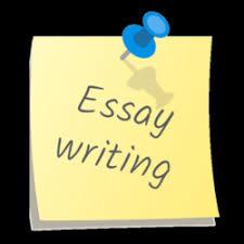 essay test series online ias coaching educational portal