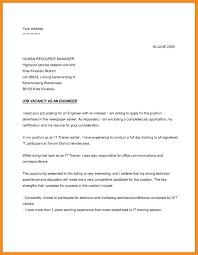 Sample Of Application Letter For Job Vacancy Resume Cover Letter