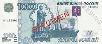Valuta rusland