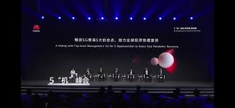 """Cogent at Huawei """"5G for Good Summit ..."""