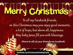 Seasons Greetings Card Messages Holiday Holiday Season Greeting Card