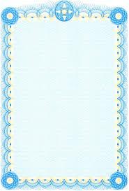gs Чистые бланки с защитой для сертификатов свидетельств ценных  чистый бланк тип 91 плотность 100 г м2 двусторонний водяной знак Родина мать 1941 1945 Размер 190 275 мм