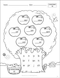 These free worksheets are printable and designed to accommodate any lesson plan for reading that includes phonics. Long Vowels Ai Ay Phonics Tree Printable Skills Sheets