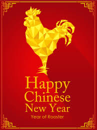 Image result for chinese new year 2017
