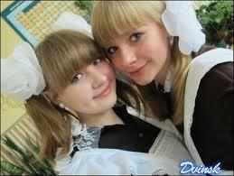 Image result for http://odvinsk.ru/