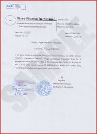 New Annual Salary Certificate Format In Word Factor 15 Limited