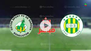 بث مباشر مباراة الرجاء وشبيبة القبائل نهائي كأس الكونفيدرالية الأفريقية  2021