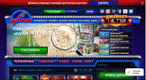 Сеть популярных онлайн-казино Вулкан