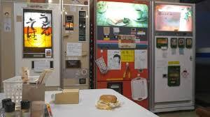 Vending Machine Cafe Review Cool Jihanki Shokudo Vending Machine Restaurant In Japan Tokyo Cheapo
