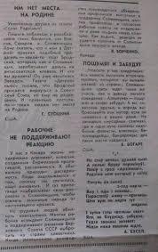 Банкротство птицефабрика Мурманская свинокомплекс Пригородный  мимо проходил 06 10 2014 22 28