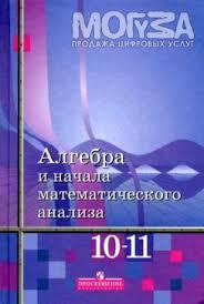 Сухова Дарья Могу за рубль решить контрольную домашнюю работу  Сухова Дарья может за 1 рубль решить контрольную домашнюю работу по математике 5 11 класс
