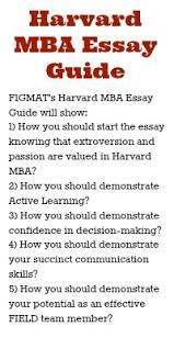 harvard mba admission essay  three harvard mba essays poets and quants written application