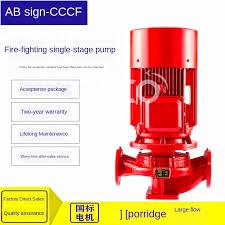 <b>Customized fire pump</b> water pump spray pump fire booster pressure ...