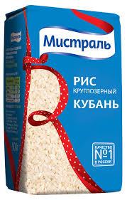 Купить <b>Рис</b> круглозерный «<b>Мистраль</b>» <b>Кубань</b>, 900 г по цене 69.9 ...