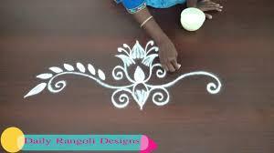 Side Rangoli Designs Images Simple Side Border Kolams Easy Border Rangoli Designs For