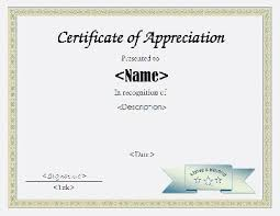 Fillable Certificates Pin By Menreet Magdy On Certificate Design Certificate Templates