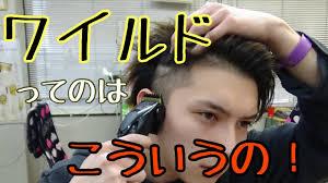 窪塚洋介の髪型まとめ最新ヘアスタイルをお届け Hairstyle