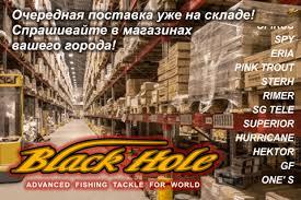 """Рыболовный интернет-магазин """"Коэкс"""""""