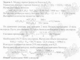 Химия Рудзитис класс Глава v Ароматические углеводороды  post thumb
