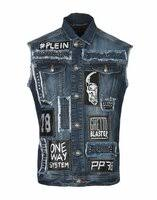 Куртки <b>PHILIPP PLEIN</b> — купить на Яндекс.Маркете