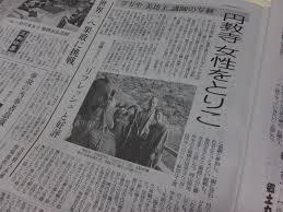 イケメンお坊さん Kayotokuのblog4