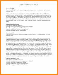 scholarship letter actor resumed example scholarship letter writing essays fors examples image essay jpg