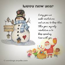 funny greeting happy new year