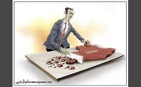 سايكس-بيكو  وتأسيس  سوريا   !