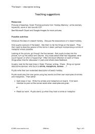 education research papers pdf catholic schools week essay order custom essay online sample essay using transition words