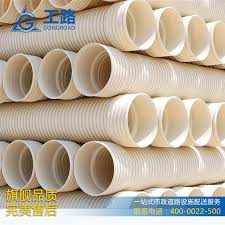 get ations workers road dedicated pe corrugated pipe upvc rainwater drainage pipe double wall corrugated pipe drainage pipes