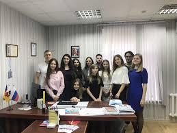 Юридическая помощь Кубанский государственный университет Порядок получения бесплатной юридической помощи