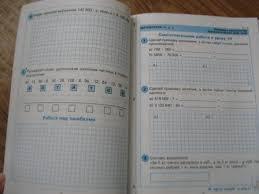 Иллюстрация из для Самостоятельные и контрольные работы по  Иллюстрация 19 из 23 для Самостоятельные и контрольные работы по математике для начальной школы Выпуск