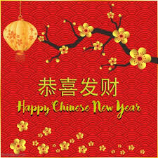 Chinese New Year With Chinese Word Template Postermywall