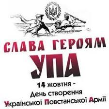 Враг за сутки 21 раз нарушил режим прекращения огня на Донбассе, потерь среди украинских воинов нет, - штаб ОС - Цензор.НЕТ 2560