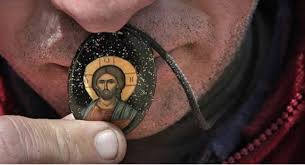 Αποτέλεσμα εικόνας για θυμός καί Θεός